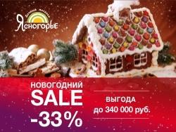 Дачный поселок «Ясногорье» — закрытие продаж! 9 сот. = 295 000 рублей. Скидки на